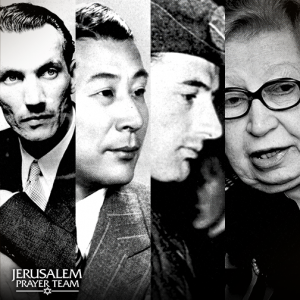 Featuring Heroes of Israel