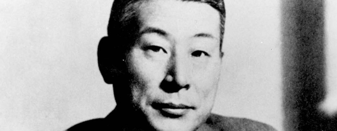 Chinue Sempo Sugihara: Righteous Among the Nations